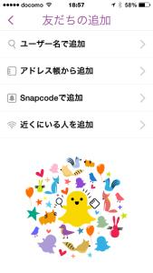 snapchat4